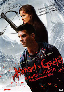 HANSEL AND GRETEL &#8211;  []