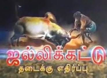Captain TV 15 05 2014 Nigalvugal