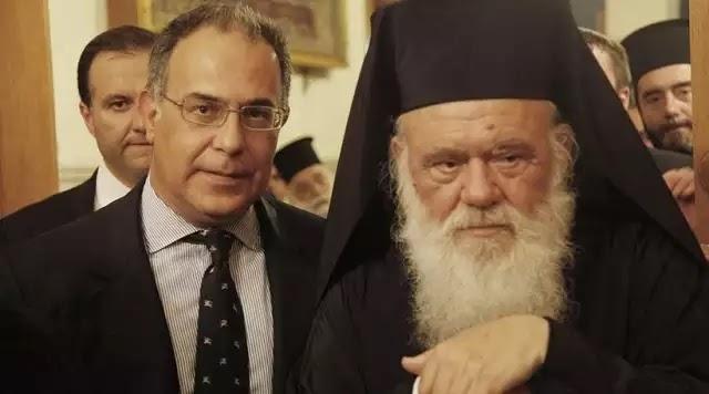 Εκπρόσωπος Ιερώνυμου κατά Μπαλαούρα: Κάποιοι κάνουν καριέρα, υβρίζοντας την πίστη χιλιάδων Ελλήνων