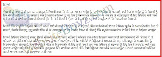 essay on my mother tongue punjabi Check out our top free essays on hindi my mother tongue to help you write your own essay.