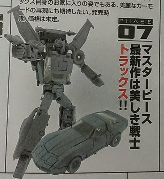 Transformers Masterpiece Tracks prototype toy image 00