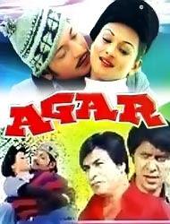 Agar... If (1977)