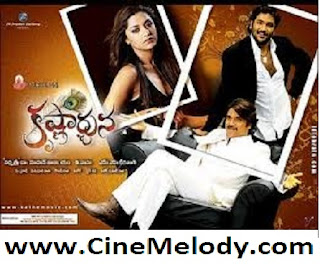 Krishnarjuna Telugu Mp3 Songs Free  Download 2008