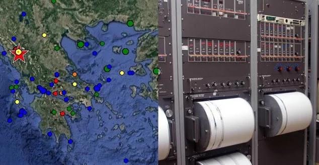 Ισχυρός σεισμός 5,5 Ρίχτερ στα Ιωάννινα
