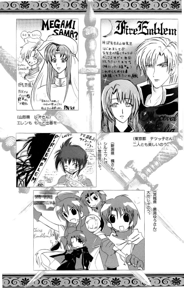 Fire Emblem-Hasha no Tsurugi chap 36 - Trang 44