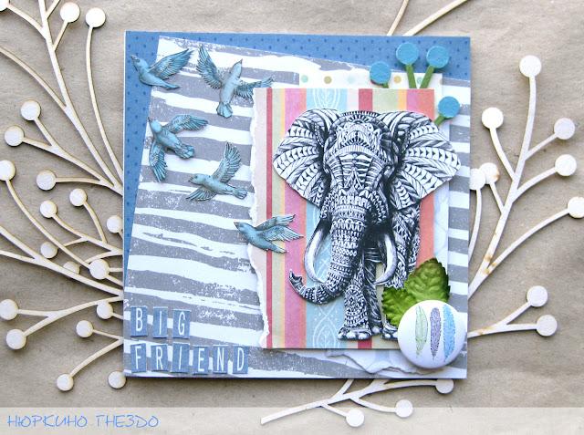 Открытка со слоном