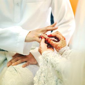 Nurul syuhada nurul ain wedding invitations