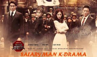 Salaryman Drama Korea Terbaru 2012 | Sinopsis salaryman | Para Pemain Salaryman