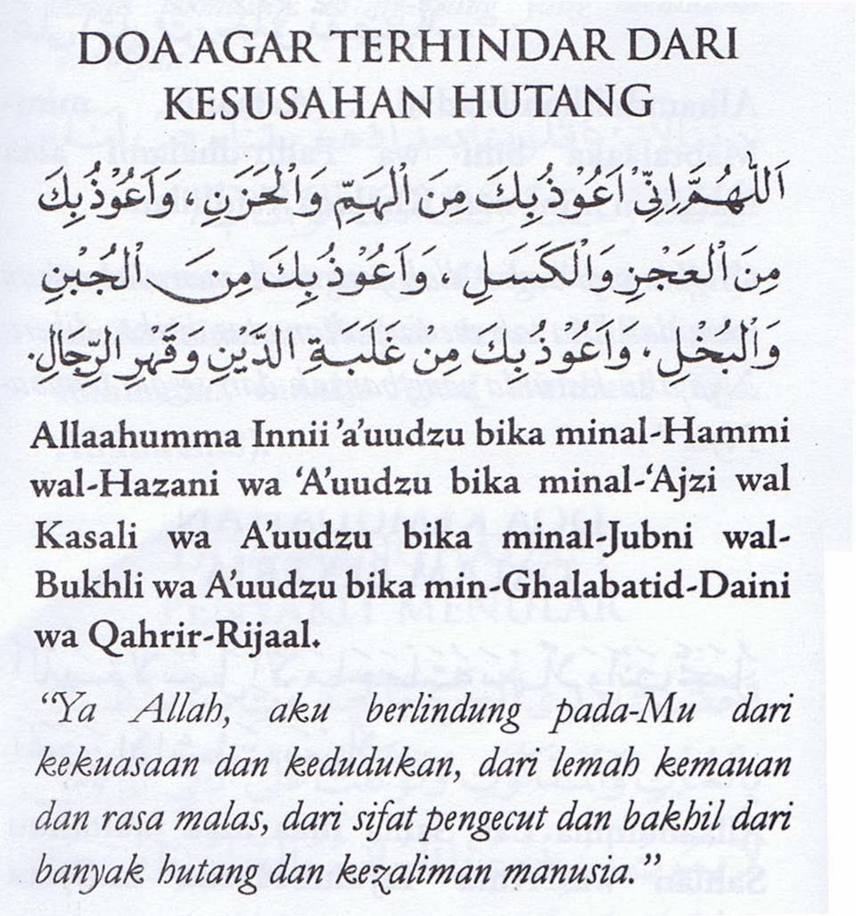 Doa Ku