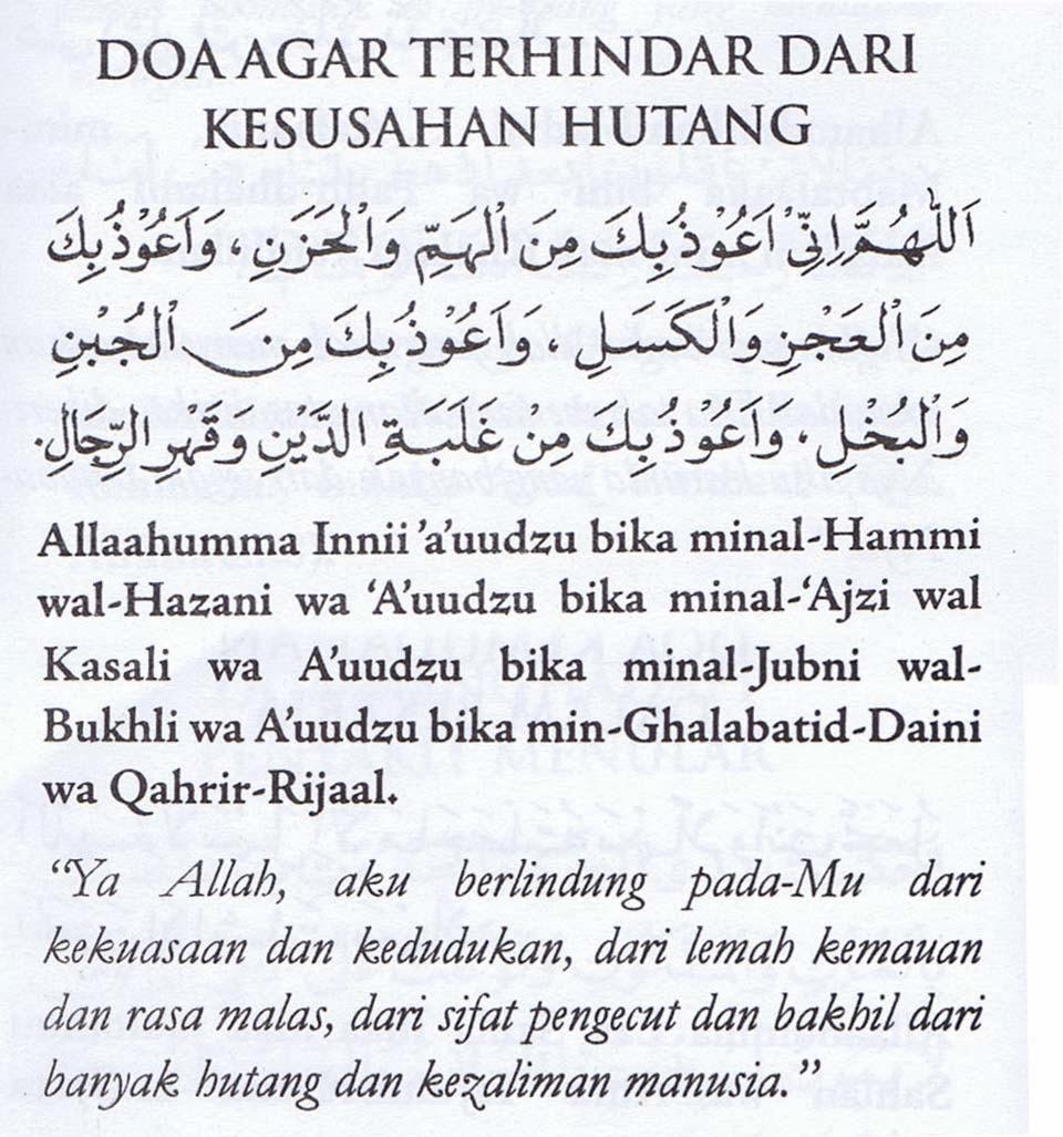 Doa Ku