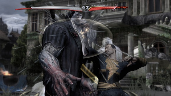 injustice-god-among-us-ultimate-edition-pc-game-screenshot-review-gameplay-5