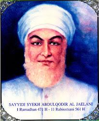 الشيخ عبدالقادر الجيلانى