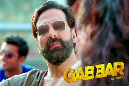 Gabbar Film song Coffee Peetey Peetey