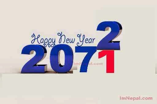 happy new year 2072 greeting ecards sms messseges wishes sms quotes