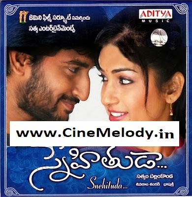 Snehituda  Telugu Mp3 Songs Free  Download  2009