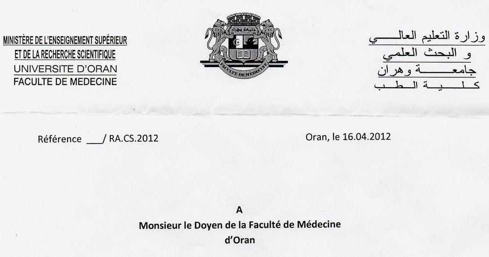lettre de demande de stage medecine
