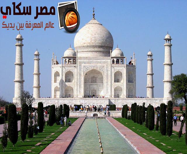 تعرف على  الهند وتضاريسها وموقعها الجغرافى