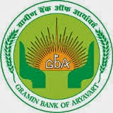 Gramin Bank of Aryavart recruitment