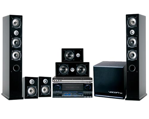 Home Theater Entertainment System