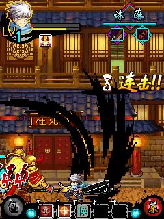 game-thanh-guom-huyen-thoai