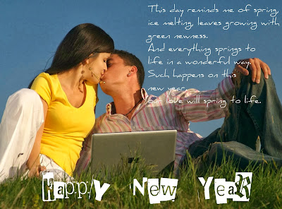 happy new year messages greetings 2014 happy new year sms wishes quotes wallpaper