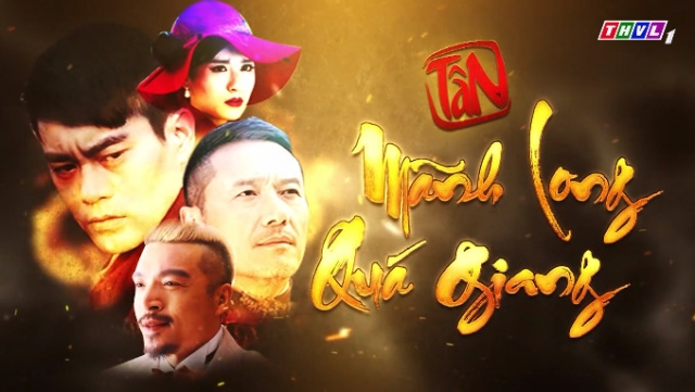 Hình ảnh phim Tân Mãnh Long Quá Giang