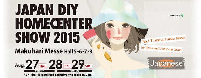 JAPAN DIY HOMECENTER SHOW 2015 at Makuhari Messe, Chiba