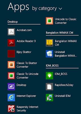start menu windows 8.1