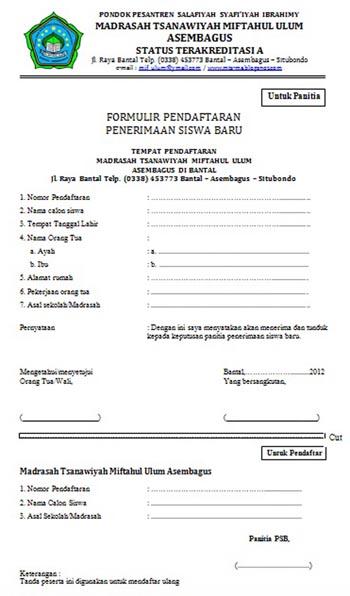 BROSUR MTs MA Formulir Pendaftaran Siswa Baru 2012 2013