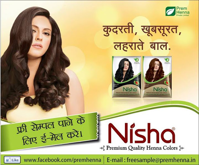 Get Free Sample Nisha Premium Quality Henna Hair Colors