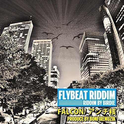 [Single] FALCON – アンチ核 (2015.06.17/MP3/RAR)