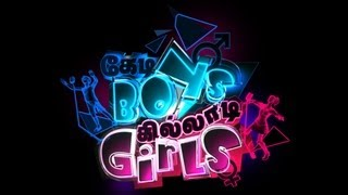 Kedi Boys Killadi Girls – 04-08-2013 Vijay Tv
