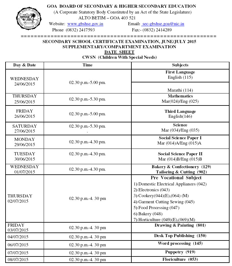 Goa ssc 10th supplementary exam time table 2016 ednewz for 10th time table 2016