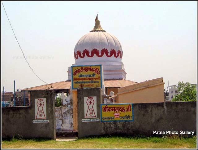 Sudarsan Mandir Kamaldah Patna