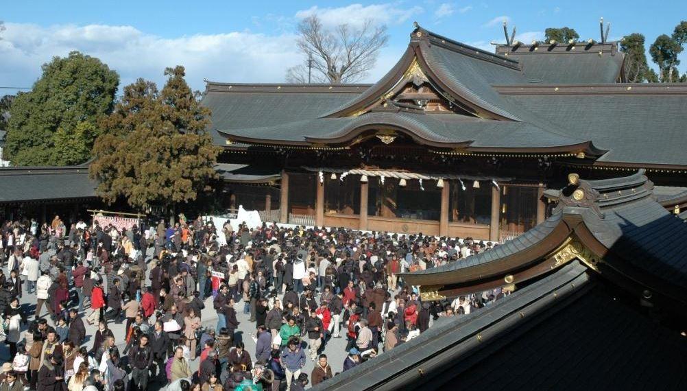 Shogatsu Festival