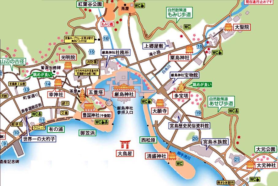 厳島の画像 p1_37