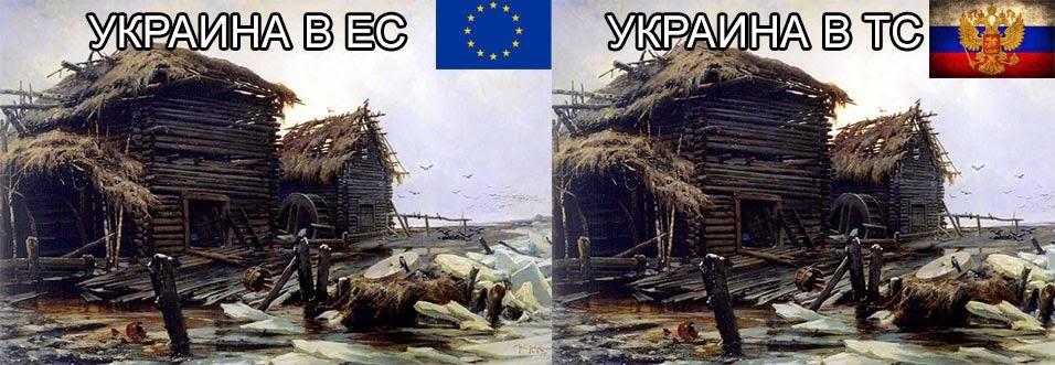 Майдан тчк net