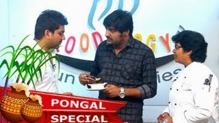 Actor Satish in Ungal Kitchen Engal Chef 15th January 2015 PuthuYugam Tv Pongal Special 15-01-2015 Full Program Shows PuthuYugam Tv Youtube Dailymotion HD Watch Online Free Download,