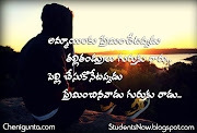 Love Quotes In Telugu . Telugu Funny Quotes (girls funny chenigunta)