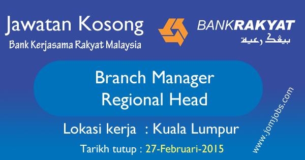 Jawatan Kosong Bank Kerjasama Rakyat Malaysia 2015 Terkini