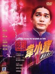 Xem Phim Tân Vi Tiểu Bảo 1993