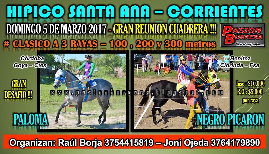 SANTA ANA - 5 - TRES RAYAS
