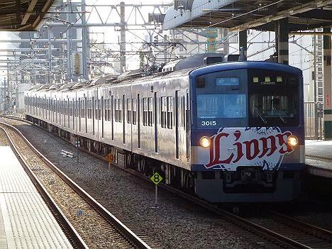 西武池袋線 各停 豊島園行き 3000系L-train