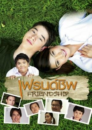 friendship thai movie subtitle  free