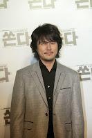 Kam Woo Sung