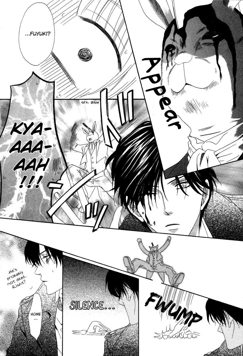 Keishichou Tokuhanka 007 Vol.10 Ch.26 page 37 at www.Mangago.me
