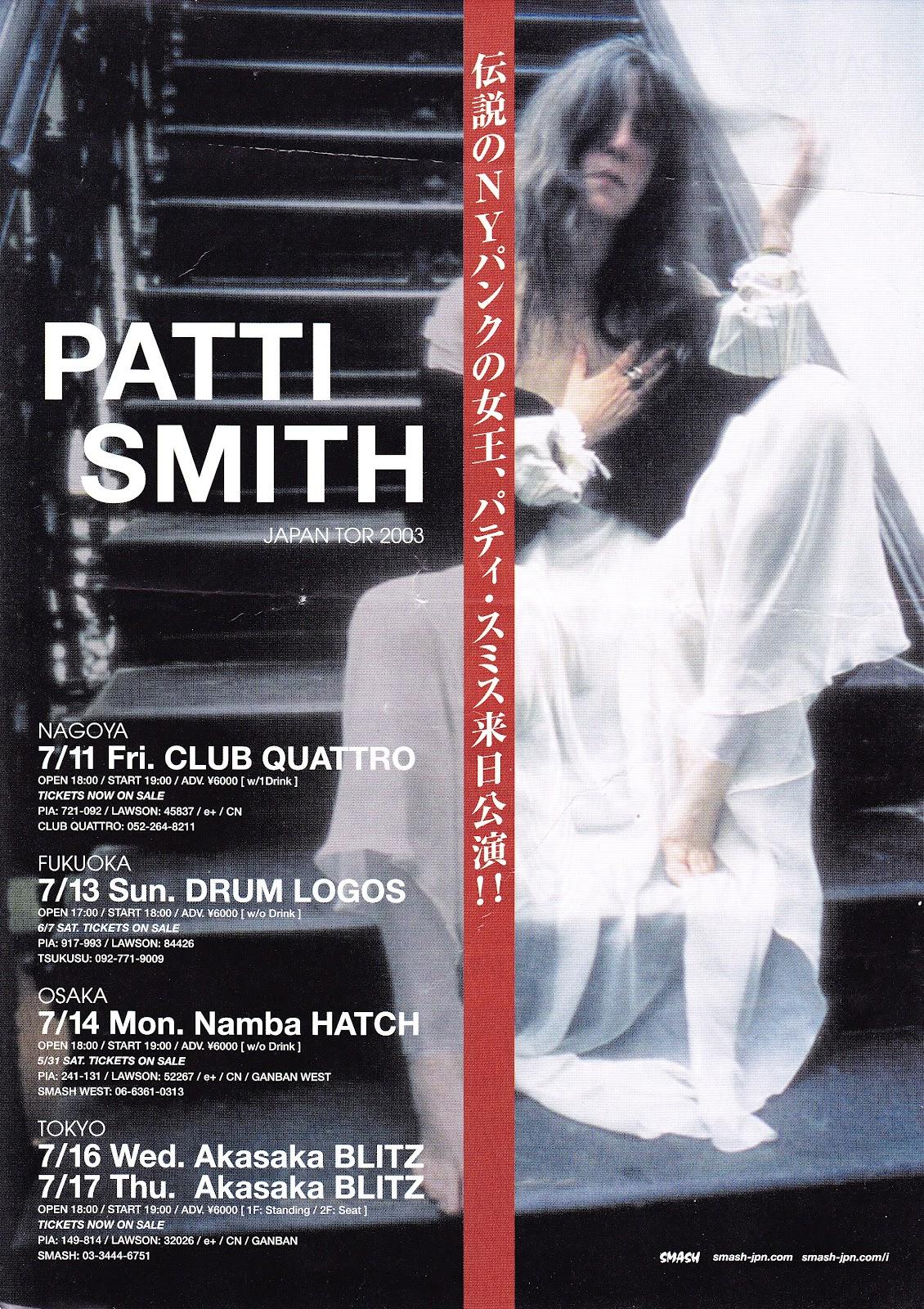 http://2.bp.blogspot.com/-iF3Ftdrt7lc/T-CSXuEmEFI/AAAAAAAAAnI/xV_ea7rO82E/s1600/Patti+Smith+Flyer+Japan+July+2003.jpg