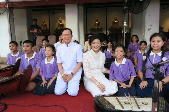 ชื่นชม _ Yingluck Shinawatra