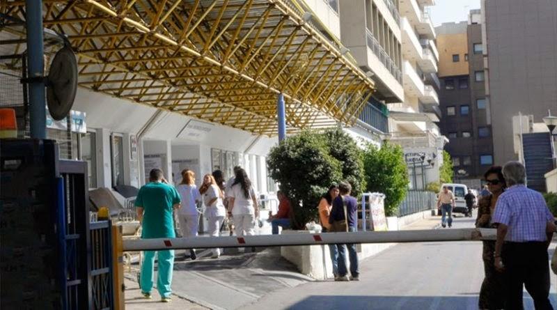 Λουκάς Παπαδήμος: Το ιατρικό ανακοινωθέν...