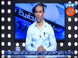 شاهد برنامج كلام فى الكورة مع الكابتن سيد عبد الحفيظ على قناة crt